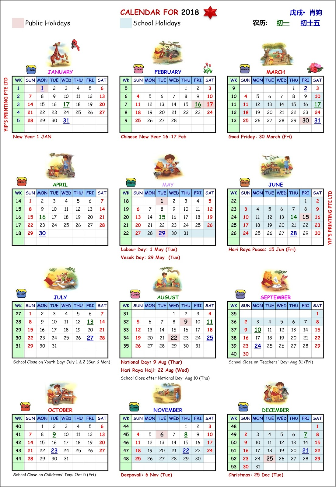 School Calendar Singapore 2018 : School holidays in singapore lifehacked st