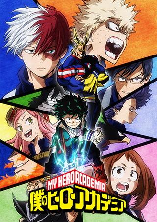 Boku no Hero Academia T2 13/25