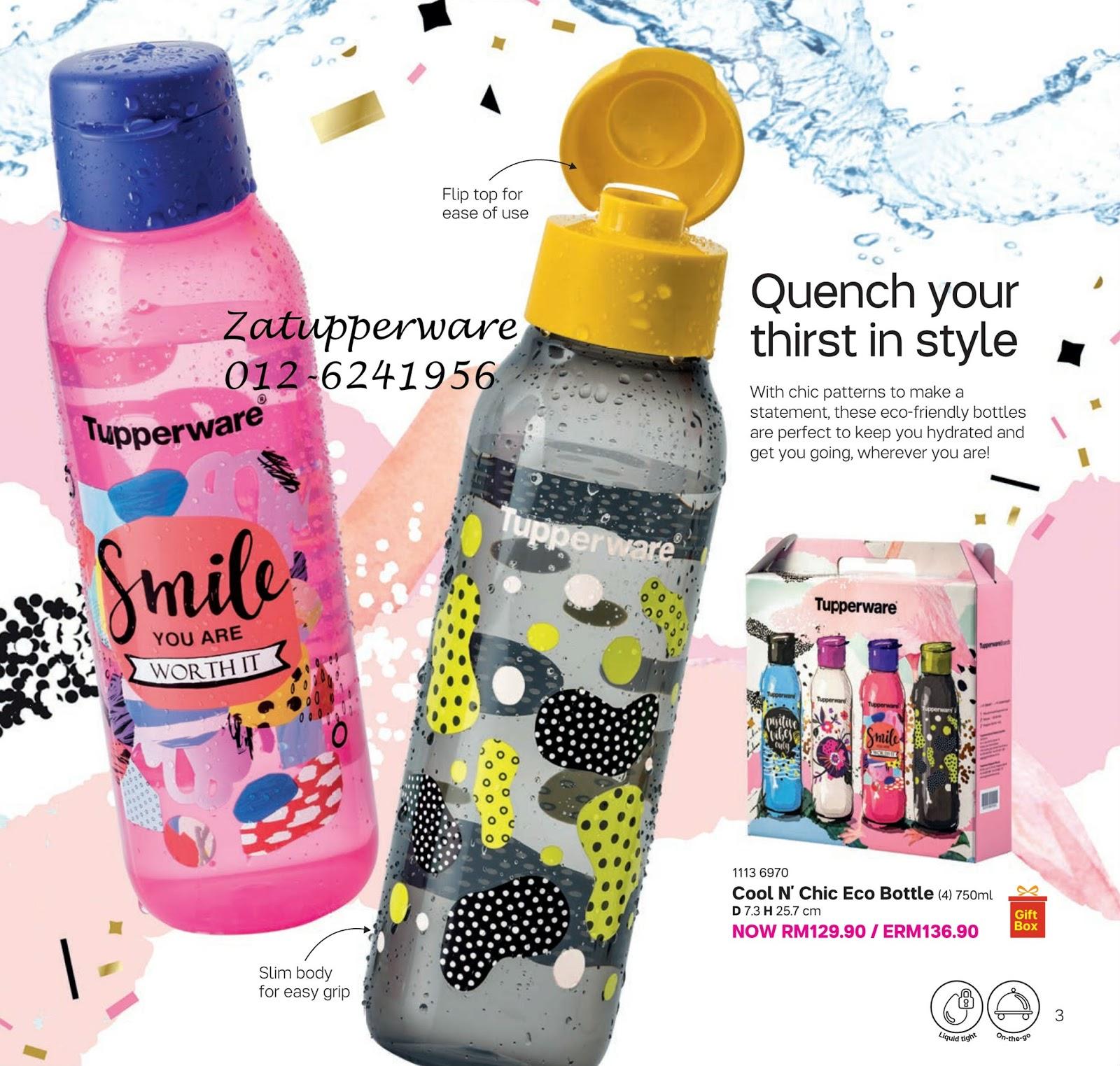 Za Tupperware Brands Malaysia : Catalogue 16th February