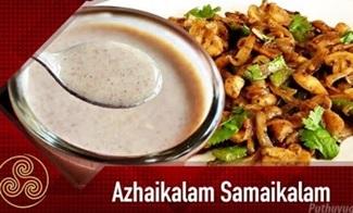 Azhaikalam Samaikalam 25-06-2018 Puthuyugam Tv Samaiyal
