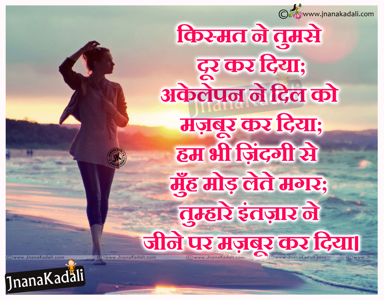 20 love Quotes and Messages in Hindi language Hindi Life and Love