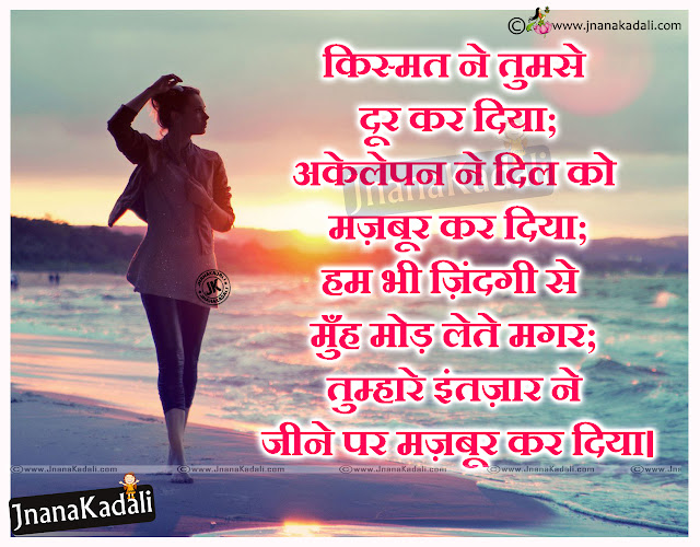 Love Anmol vachan in Hindi Language, Good Anmol vachan and Hindi Shayari on Love, Latest Hindi Inspiring Anmol vachan Pictures on Life, Beautiful love Quotes and Messages in Hindi language, Hindi Life and Love Shayari Images.