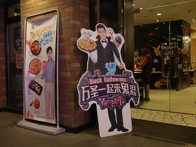 promotion for Pizza Hut's Black Halloween specials in China