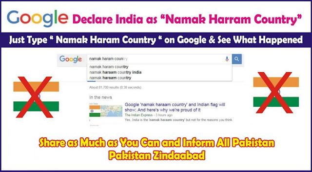 Namak Haram Country India