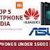 Best mobile under 15000 in India  july 2018