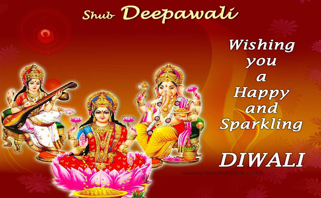Happy Diwali 2015 Hindu God Images Free Download