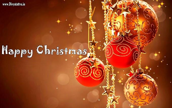 Merry Christmas Hd Wallpaper Xmas Tree Santa Claus Backgrounds