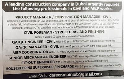 شركة تشييد رائدة فى امارة دبى تطلب موظفين بمختلف التخصصات للعمل بها