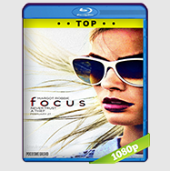 Focus (2015) BrRip 1080p Audio Dual Latino-Ingles