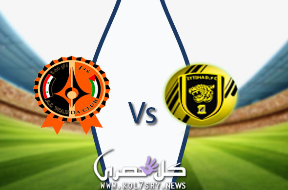 التعادل يفرض على الفريقين في الدوري السعودي