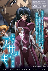 Taimanin Asagi Episode 1 English Subbed