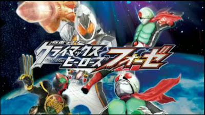 Ada lagi ternyata game Kamen Rider di PSP yang juga ringan di mainkan di emulator PPSSPP Kamen Rider Climax Heroes Fourze iso