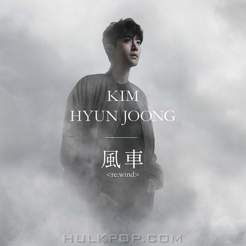 Kim Hyun Joong – Kazaguruma – Re:wind – EP