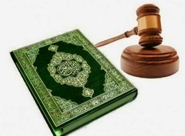 istilah dasar dalam hukum islam