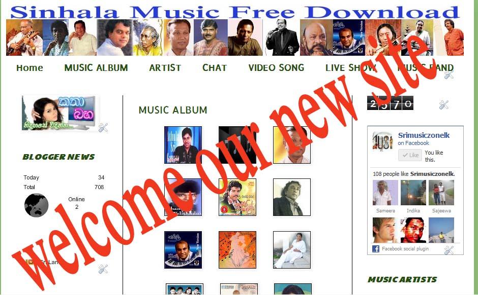 Sinhala kawadi music free download