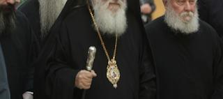 Αυτοί είναι οι μισθοί των κληρικών - Από τον Αρχιεπίσκοπο ως τον παπά του χωριού