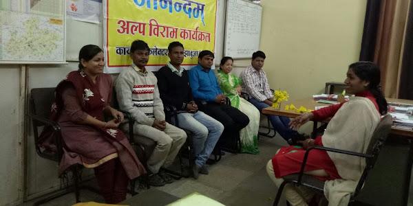 महिला बाल विकास विभाग में अल्प विराम कार्यक्रम का हुआ आयोजन