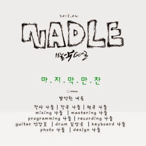 [Single] NADLE – 나들의 발악 60일 – 마지막만찬