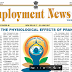 Employment News 17 June to 23 June 2017 PDF Download