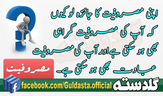best urdu quotes,urdu best quotes,best quotes urdu,best quotes in urdu,best urdu poetry quotes,best quotes of all time in urdu,best quotes in urdu for facebook,best sad quotes in urdu,best urdu quotes for facebook,world best quotes in urdu,best quotes about success in urdu,best urdu quotes facebook,islamic urdu quotes,urdu islamic quotes,islamic quotes urdu,urdu quotes islamic,islamic quotes in roman urdu,islamic quotes in urdu,best urdu islamic quotes,best islamic urdu quotes,islamic quotes in urdu free download,best islamic quotes urdu,best islamic quotes in urdu,islamic quotes in urdu text,quotes about islam in urdu,new islamic quotes in urdu,quotes islamic in urdu,islamic quotes about love in urdu,quotes of islam in urdu,islamic urdu quotes facebook,quotes on islam in urdu,islamic quotes about mothers in urdu,islamic quotes in urdu and english,pics of islamic quotes in urdu,www urdu islamic quotes com,islamic quotes about friendship in urdu,best quotes of islam in urdu,islamic hadith quotes in urdu,best quotes about islam in urdu,islamic proverbs in urdu,latest islamic quotes in urdu,quotes in urdu islamic,islamic quotes in urdu for girls,islamic quotes on hope in urdu,islamic quotes about family in urdu,great islamic quotes in urdu,quotes in urdu about islam