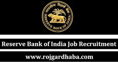 RBI Recruitment Reserve Bank of India Jobs