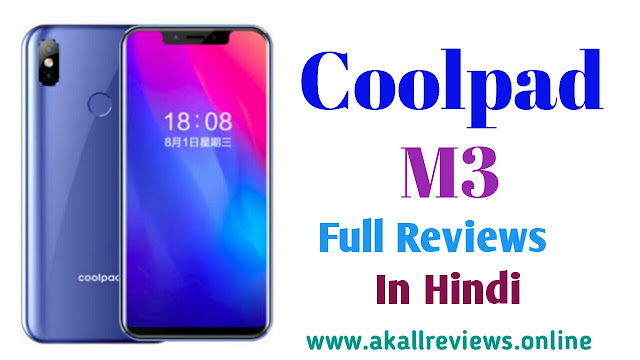 Coolpad M3 Full Specification In Hindi