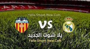 نتيجة مباراة ريال مدريد وفالنسيا اليوم بتاريخ 18-06-2020 في الدوري الاسباني