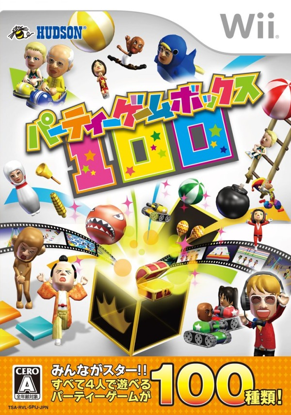 Party Game Box 100[パーティーゲームボックス100] [JPN] [WII] [ISO] [Download]:Game and Popular Games