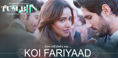 Teri Fariyaad Lyrics