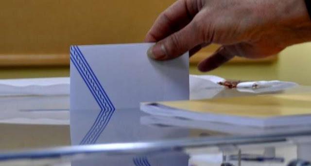 Πρέβεζα: Εκλογές - Νεο ΔΣ στο Σύνδεσμο Ηλεκτρολόγων Π.Ε. Πρέβεζας