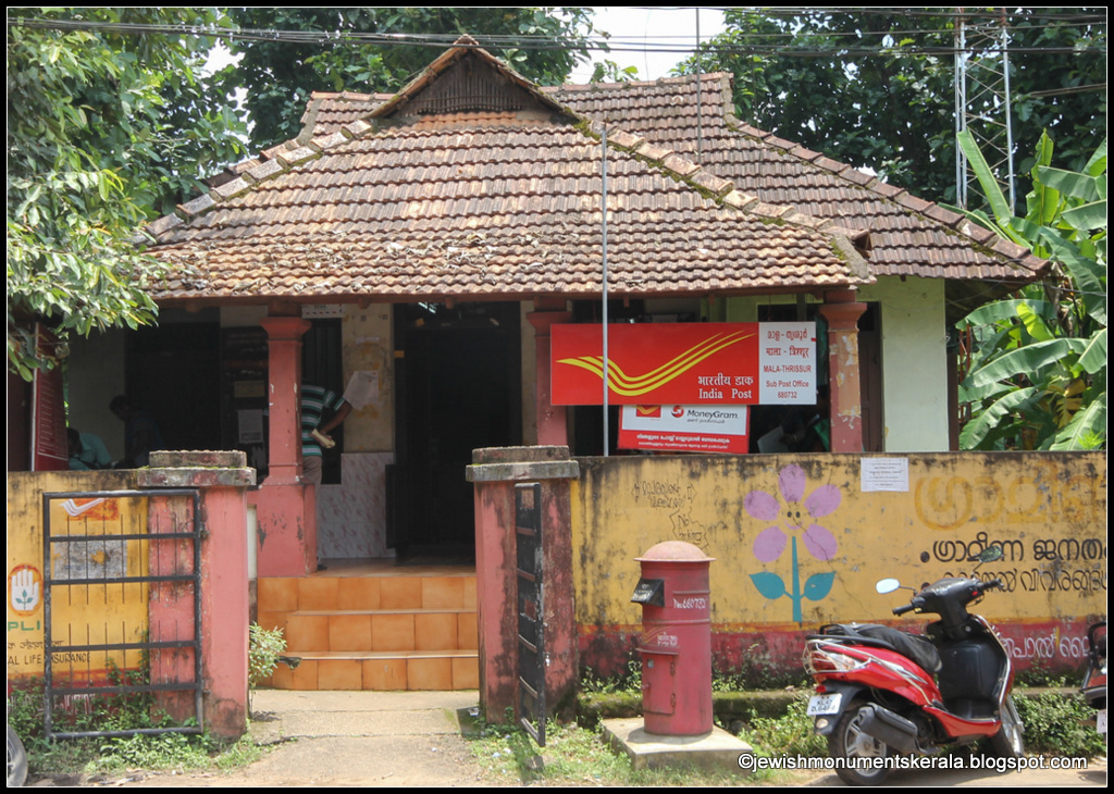 Jewish monuments of kerala a former jewish house in mala for Kosher house