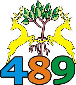 Logo Hari Jadi Indramayu Tahun 2016