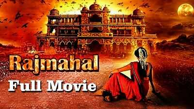 Raj Mahal 3 (2017) 300mb Hindi Dubbed Full Movies Download 480p HDRip