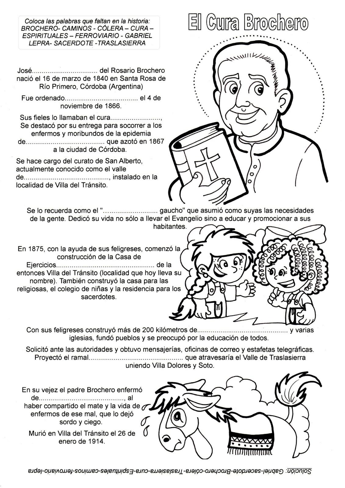 Los Dios De La Sacramentos Ley De 7