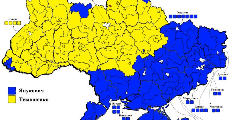 Lugansk Ucraina incontri truffe
