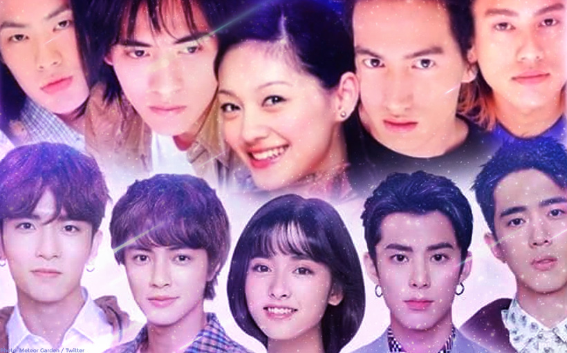 Meteor Garden 2018 Review The Phoenix From The Ashes