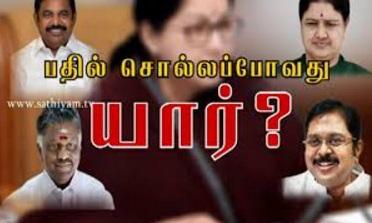 AMMA Jayalalithaa Maranathil Marmam!