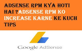 Adsense RPM Kya Hoti Hai ?Aur Adsense RPM Ko Increase Karne Ke Kuch Tips-