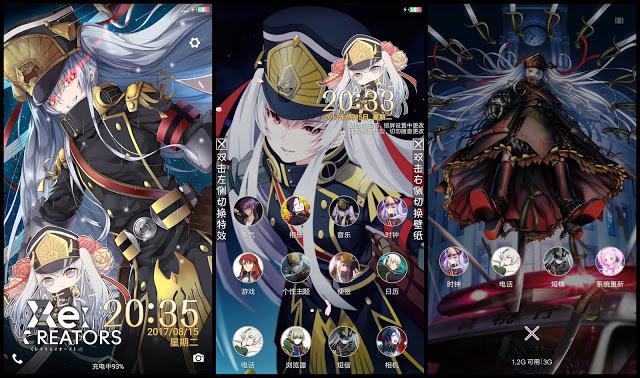 Tema Xiaomi Anime Re Creators V1