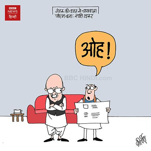 indian political cartoon, cartoons on politics, cartoonist kirtish bhatt, indian political cartoonist, narendra modi cartoon, Shashi Thurur Cartoon, lal krishna advani cartoon