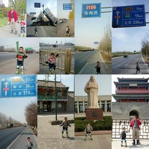 Zhang membuat cerita pengalaman hidup paling berharga bersama putranya, melakukan perjalanan dengan rollerblade dari Puyang-Henan ke Beijing.