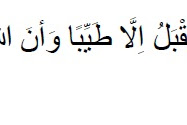 Perilaku Konsumen Muslim