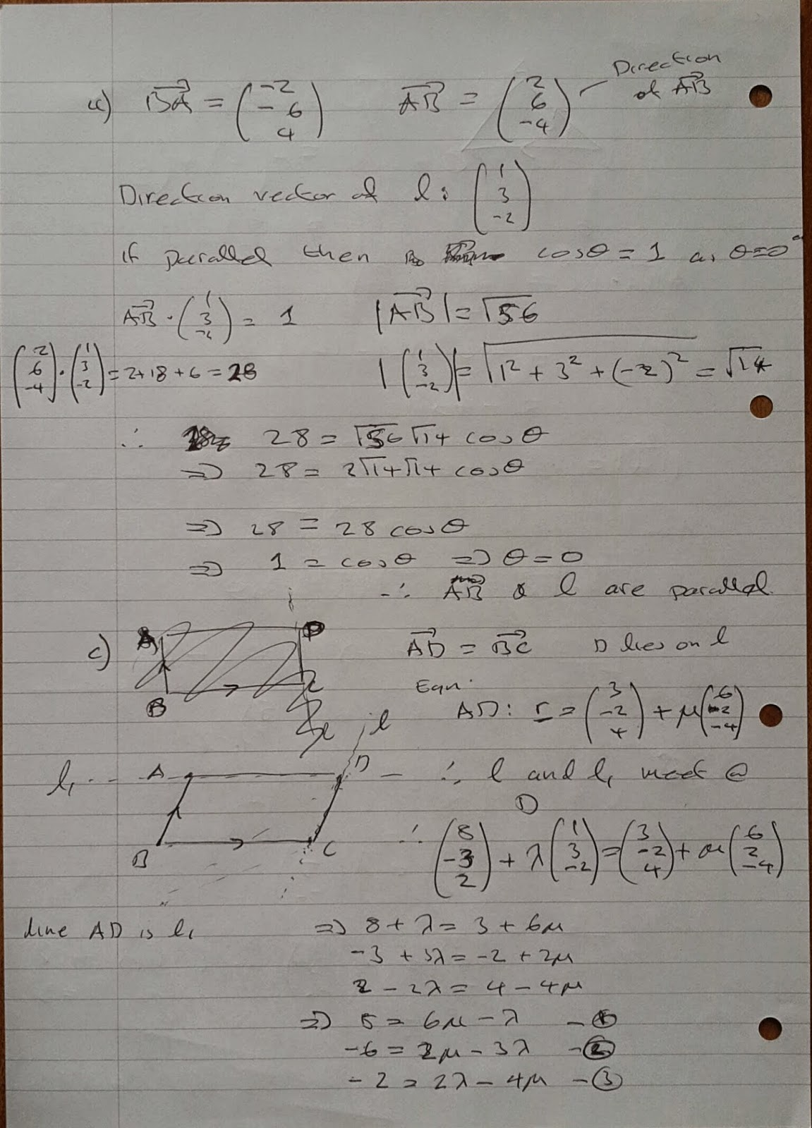 A Level Maths Notes: AQA Core 4 Winter 2007 Exam Paper