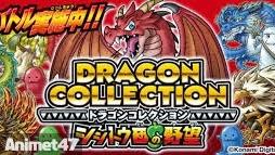 Ảnh trong phim Dragon Collection 1
