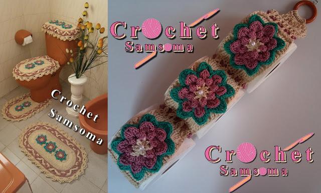 طريقة كروشيه حاملة ورق الحمام  .   . crochet Toilet Paper Cover pattern