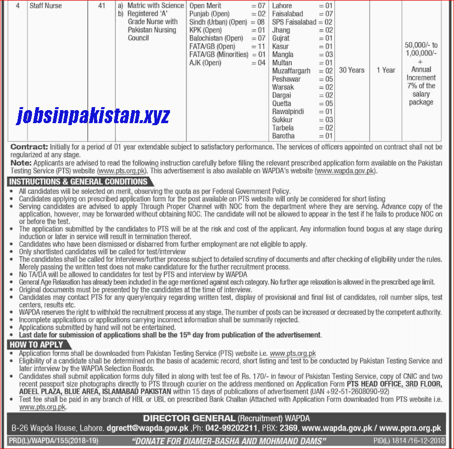 Advertisement for WAPDA Jobs December 2018 Page No. 2/2