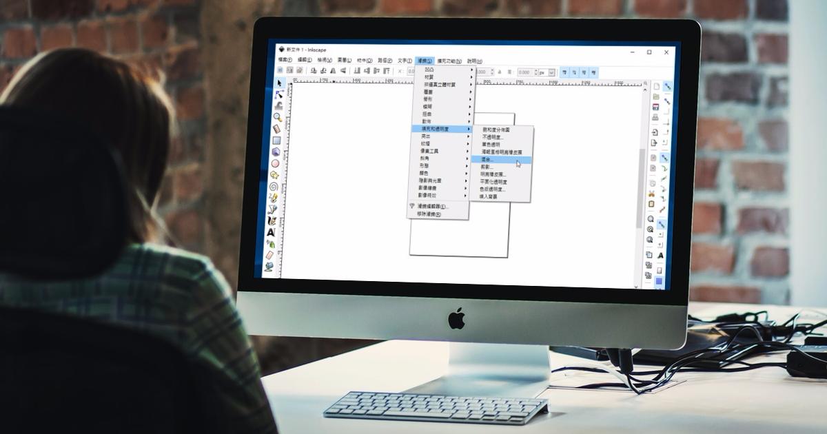 Inkscape 免費中文版向量繪圖軟體,可編輯 AI 圖檔