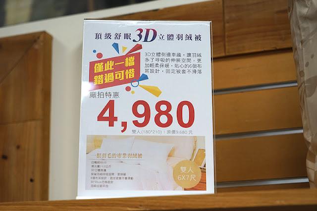 DSC09125 - 熱血採訪│台中史邁爾年度廠拍只有五天,幾大必看服飾攻略懶人包