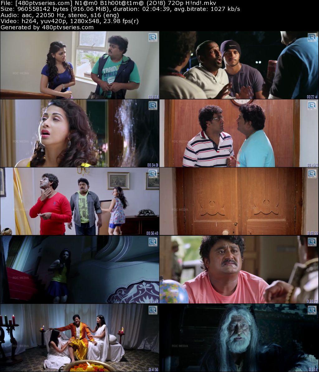 Download Namo Bhootatma (2018) 900MB Full Hindi Dubbed Movie Download 720p HDRip Free Watch Online Full Movie Download Worldfree4u 9xmovies