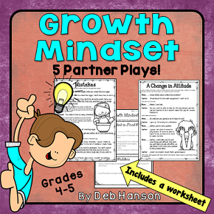 Growth Mindset Partner Plays- 5 scripts students can read with a partner to improve fluency. This set focuses on growth mindset concepts and includes a free worksheet that students can complete after reading each script!